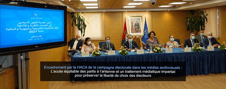 Communiqué : Encadrement par la HACA de la campagne électorale dans les médias audiovisuels : L'accès équitable des partis à l'antenne et un traitement médiatique impartial pour préserver la liberté de choix des électeurs