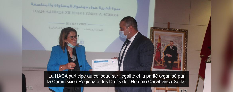 La HACA participe au colloque sur l'égalité et la parité organisé par la Commission Régionale des Droits de l'Homme Casablanca-Settat