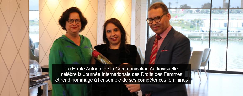 La Haute Autorité de la Communication Audiovisuelle célèbre le 8 Mars, Journée Internationale des Droits des Femmes et remercie l'ensemble des compétences féminines de la HACA