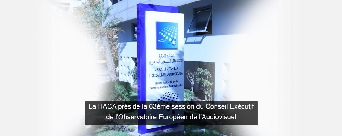 La HACA préside la 63ème session du Conseil Exécutif de l'Observatoire Européen de l'Audiovisuel