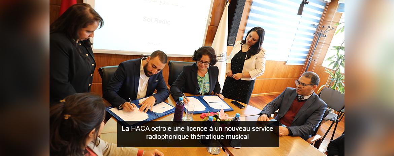 La HACA octroie une licence à un nouveau service radiophonique thématique musical