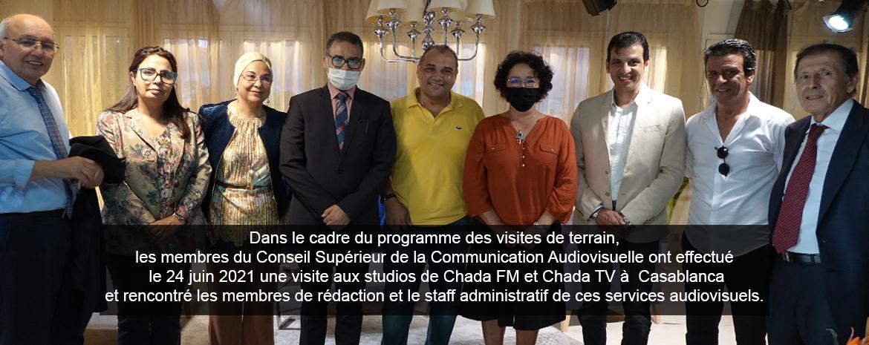 Dans le cadre du programme des visites de terrain, les membres du CSCA ont effectué le 24 juin 2021 une visite aux studios de Chada FM et Chada TVà  Casablanca et rencontré les membres de rédaction et le staff administratif de ces services audiovisuels.