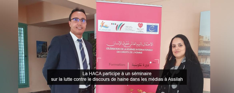 La HACA participe à un séminaire sur la lutte contre le discours de haine dans les médias à Assilah