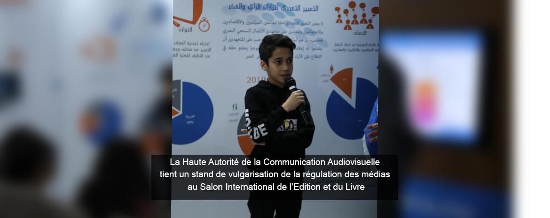 La Haute Autorité de la Communication Audiovisuelle tient un stand de vulgarisation de la régulation des médias au Salon International de l'Edition et du Livre