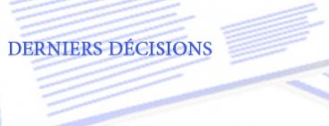اَخر القرارات