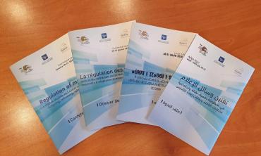 La Haute Autorité de la Communication Audiovisuelle organise les 30 et 31 janvier 2020 une conférence internationale sur la régulation des médias à l'ère du numérique
