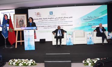 السيدة أخرباش خلال الندوة الدولية حول تقنين الإعلام في العصر الرقمي لتقنين الإعلام مرامي وأهداف ديمقراطية بحتة