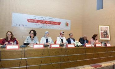 « Les médias peuvent contribuer à faciliter la transition d'une situation de droits garantis à une situation de droits vécus » Mme Latifa Akharbach, au Forum de l'Union Nationale des Femmes du Maroc