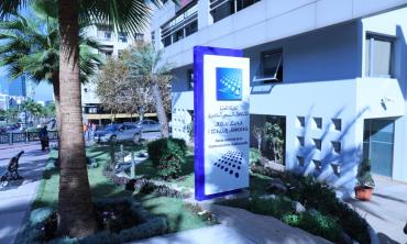 الصندوق الخاص بتدبير جائحة فيروس كورونا رئيسة وأعضاء المجلس الأعلى للاتصال السمعي البصري والمدير العام  يساهمون بتعويضاتهم عن شهر مارس 2020