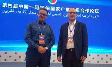 La HACA présente au Forum de coopération sino-arabe  en matière de radiodiffusion et de télévision