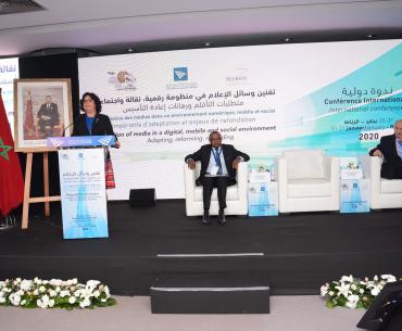 La conférence internationale sur la régulation des médias à l'ère du numérique organisée par la HACA
