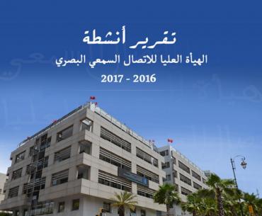 تقرير أنشطة الهيأة العليا للإتصال السمعي البصري 2016-2017