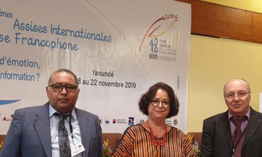 La présidente de la Haca aux 48èmes Assises de l'Union Internationale de la Presse Francophone à Yaoundé « L'instrumentalisation de l'émotion dans les contenus médiatiques,décrédibilise le journalisme et favorise la manipulation des opinions »
