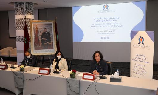 Colloque International organisé par le CNDH sur la parité dans le champ politique Mme Akharbach met en exergue la portée démocratique de la juste représentation des femmes dans l'espace public médiatique