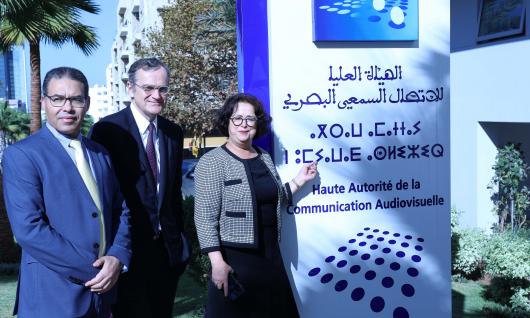 Sur invitation de la présidente de la HACA M. Roch-Olivier Maistre, président du CSA français effectue une visite de travail à Rabat les 28 et 29 novembre 2019