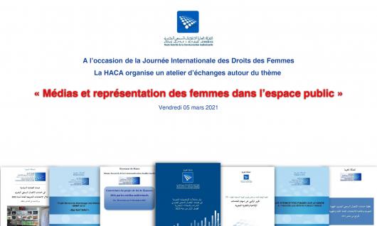 A l'occasion de la Journée Internationale des Droits des Femmes   La HACA organise un atelier d'échanges sur médias et représentation des femmes dans l'espace public