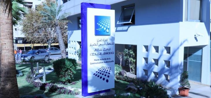 Pour cause de discours de violence dans un programme d'information  Le Conseil Supérieur de la Communication Audiovisuelle suspend pour une semaine la diffusion de l'émission