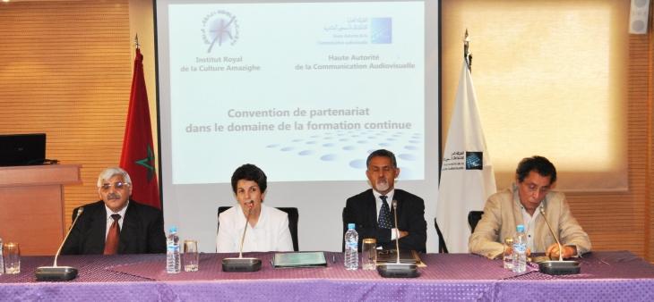 اتفاقية شراكة بين الهيأة العليا للاتصال السمعي البصري والمعهد الملكي للثقافة الأمازيغية في مجال التكوين المستمر في اللغة الأمازيغية