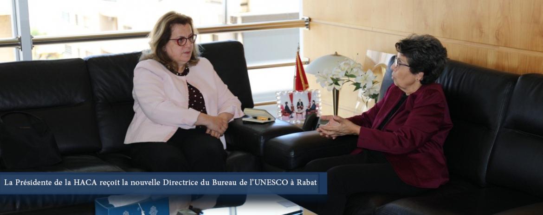 La Présidente de la HACA reçoit la nouvelle Directrice du Bureau de l'UNESCO à Rabat