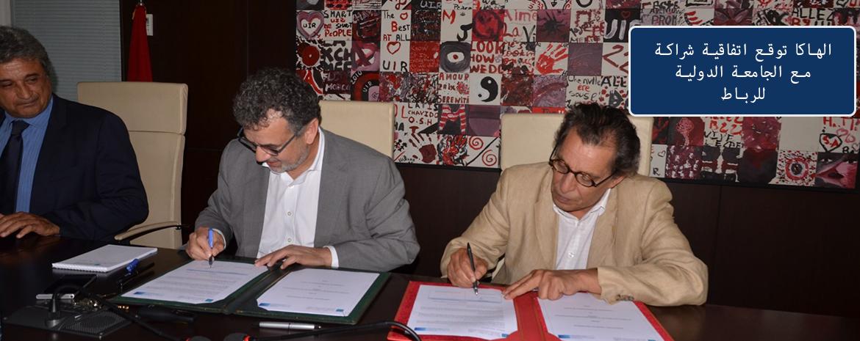 الهاكا توقع اتفاقية شراكة مع الجامعة الدولية للرباط