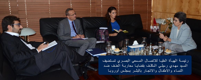 رئيسة الهيأة العليا للاتصال السمعي البصري تستضيف السيد مهدي رميلي المكلف بقضايا محاربة العنف ضد النساء والأطفال والاتجار بالبشر بمجلس أوروبا