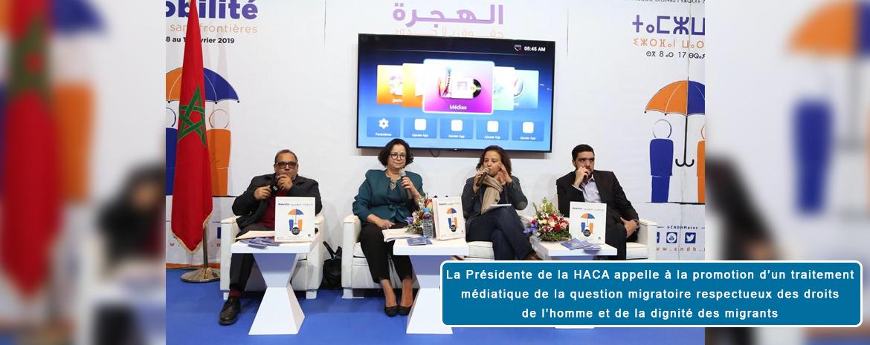 La Présidente de la HACA appelle à la promotion d'un traitement médiatique de la question migratoire respectueux des droits de l'homme et de la dignité des migrants