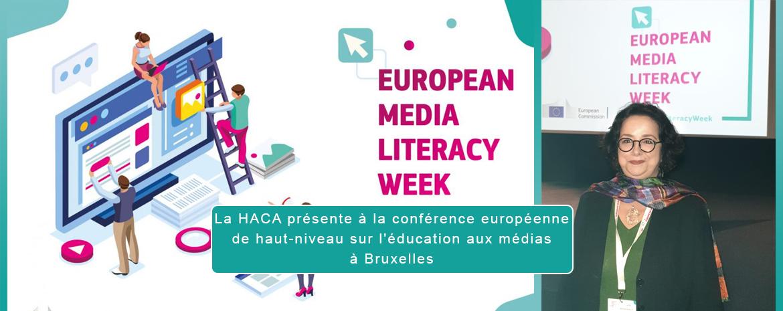 La HACA présente à la conférence européenne de haut-niveau sur l'éducation aux médias à Bruxelles