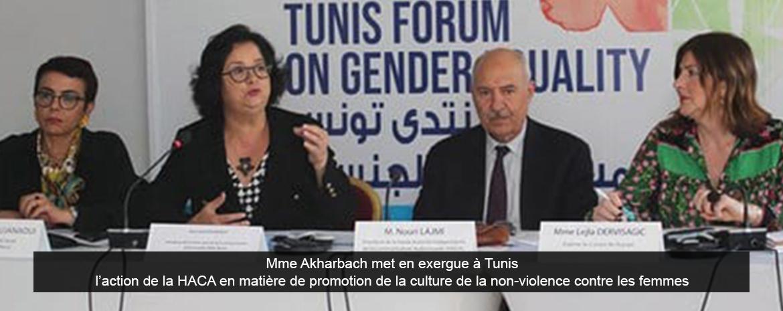 Mme Akharbach met en exergue à Tunis l'action de la HACA en matière de promotion de la culture de la non-violence contre les femmes