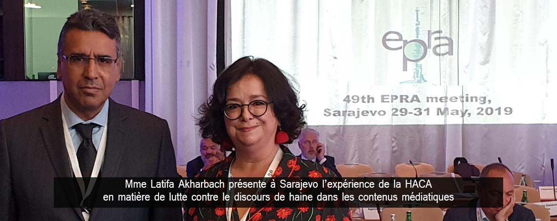 « L'action de la HACA en matière de garantie et de promotion de la diversité tire sa force et ses fondements de la Constitution » Mme Latifa Akharbach, Présidente de la HACA à la 26ème conférence annuelle de la COPEAM en Croatie