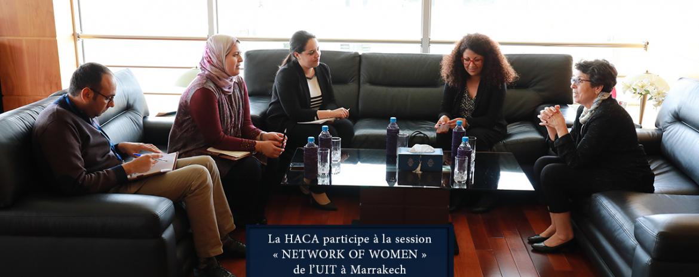 La HACA participe à la session « Network of Women » de l'UIT  à Marrakech