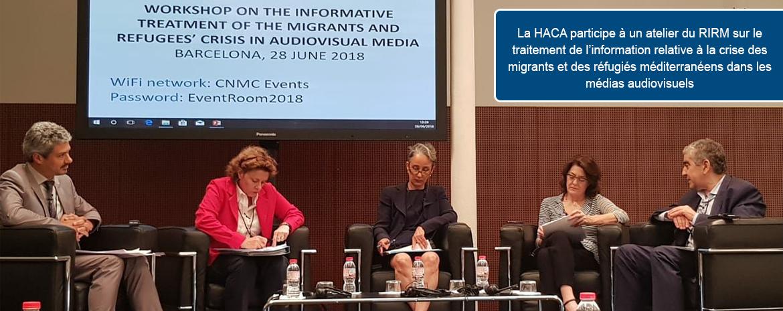 La HACA participe à un atelier du RIRM sur le traitement de l'information relative à la crise des migrants et des réfugiés méditerranéens dans les médias audiovisuels