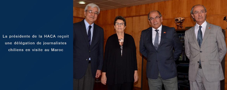 La présidente de la HACA reçoit une délégation de journalistes chiliens en visite au Maroc