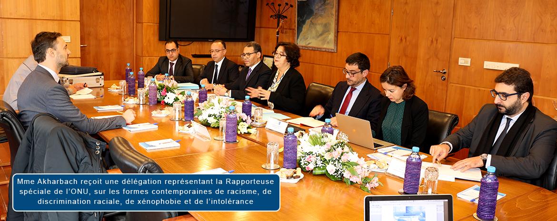 Mme Akharbach reçoit une délégation représentant la Rapporteuse spéciale de l'ONU, sur les formes contemporaines de racisme, de discrimination raciale, de xénophobie et de l'intolérance