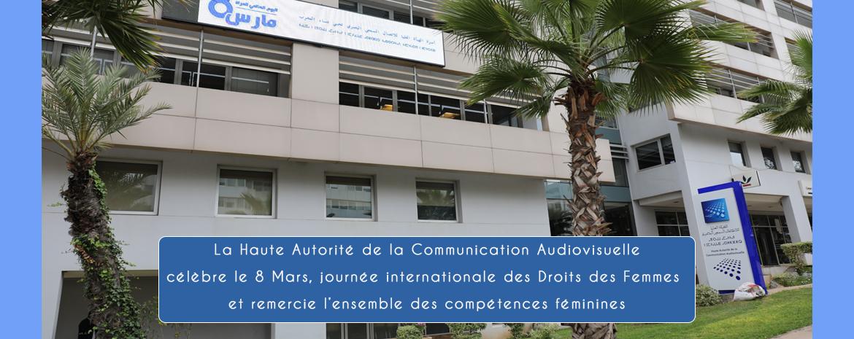 La Haute Autorité de la Communication Audiovisuelle célèbre le 8 Mars, journée internationale des Droits des Femmes et remercie l'ensemble des compétences féminines