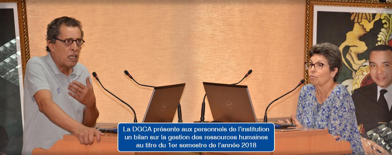 La DGCA présente aux personnels de l'institution un bilan sur la gestion des ressources humaines au titre du 1er semestre de l'année 2018