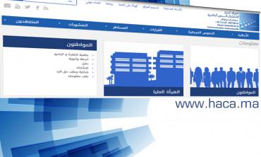 الهاكا تطلق موقع إلكتروني جديد من أجل إخبار المواطنين والمواطنات وتلقي شكاياتهم