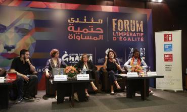 La Haca prend part au Forum des droits de  l'Homme d'Essaouira sur l'impératif de l'égalité