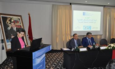 La Haute Autorité de la Communication Audiovisuelle (HACA) organise une journée d'étude sur le respect de la présomption d'innocence par les médias audiovisuels