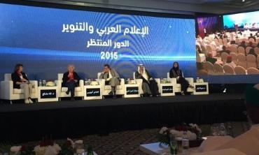 Participation de la HACA au Forum médiatique d'Al Fujaïrah : Médias arabes et « Lumières »