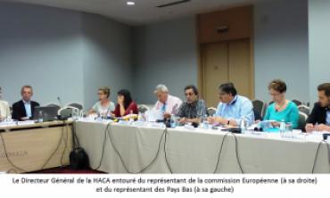 Participation du Maroc au 53ème Comité Exécutif de l'Observatoire Européen de l'Audiovisuel