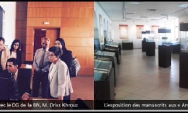 Les responsables de la HACA visitent les « Archives du Maroc » et la « Bibliothèque Nationale du Maroc »