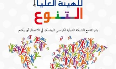 la HACA organise en partenariat avec L'UNESCO les Journées internationales sur la Diversité