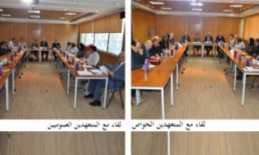 المجلس الأعلى يعقد لقاءين تواصليين مع المتعهدين العموميين والخواص حول موضوع التعددية