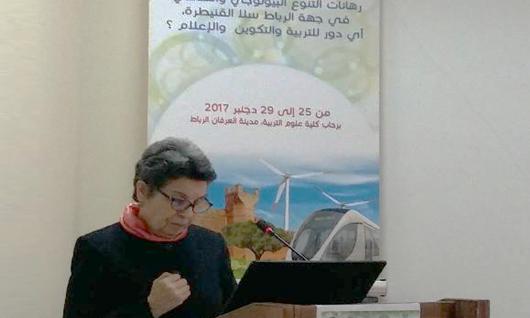 La Présidente de la HACA participe à la session inaugurale de la deuxième édition de la Semaine Environnementale et Culturelle Universitaire organisée par la Faculté des Sciences de l'Education