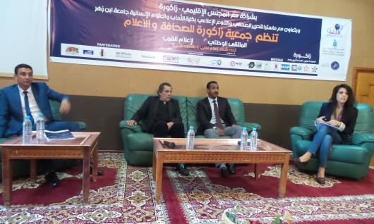 السيد ناجي يؤكد أمام ناشطين بالمجتمع المدني في مجال الإعلام المحلي بمدينة زاكورة  أن خبر القرب هو أصل ومستقبل الصحافة