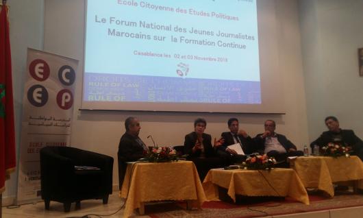 رئيسة الهيأة العليا في المنتدى الوطني للصحافيين الشباب المغاربة حول التكوين المستمر: