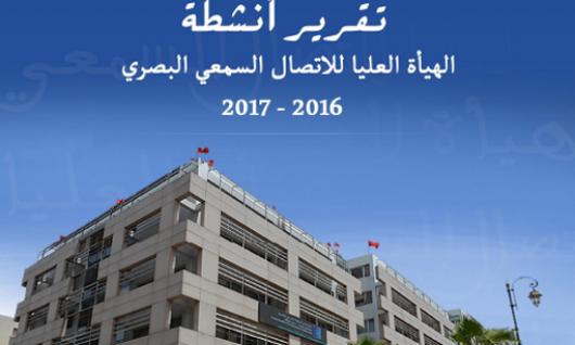 صدور تقرير عن أعمال الهيأة العليا للاتصال السمعي البصري لفترة 2016 ـ 2017