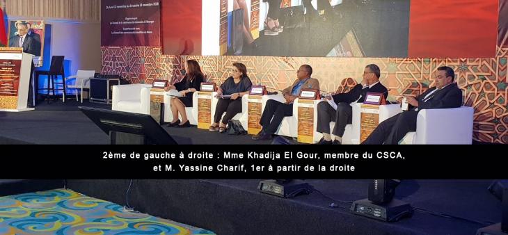 La HACA prend part à Marrakech à une rencontre sur le « Judaïsme marocain : pour une marocanité en partage »